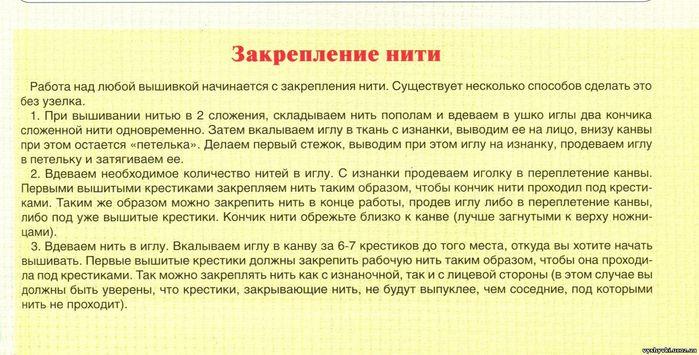 Morskaya-naberejnaya-1-1 (700x355, 66Kb)