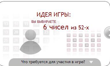 ����������1 (382x231, 39Kb)