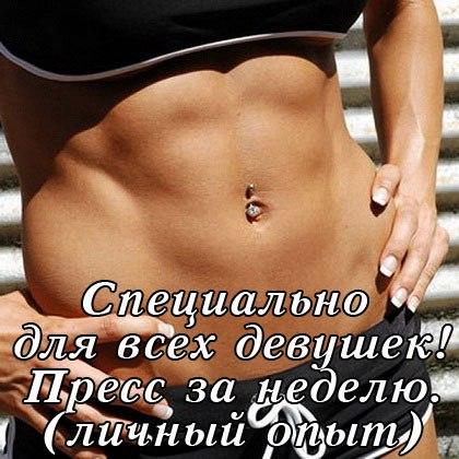 3352215_DKGfcb_pWeg (420x420, 53Kb)