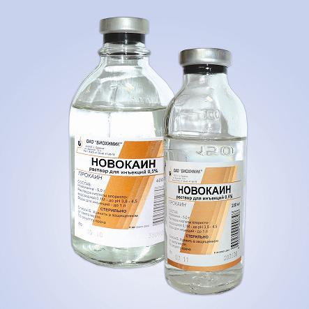 Novokain 05 (443x443, 67Kb)