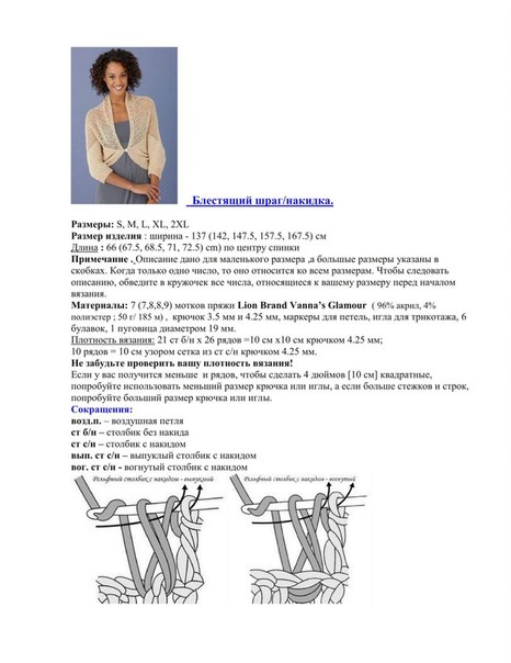 5087732_CaqVVv4PT2Q (466x604, 49Kb)