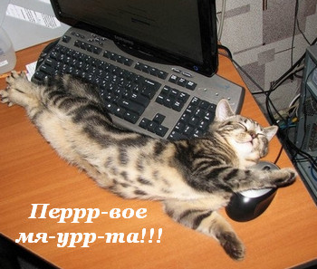 1_marta_prazdnik (350x297, 46Kb)
