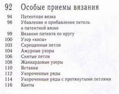 96098367_large_10_c072d_9333d820_XXXL (1) (410x322, 19Kb)