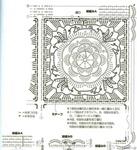 Превью 055  (640x700, 330Kb)