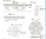 Превью 062  (700x589, 196Kb)