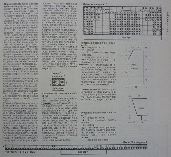 pul7opi1 (700x642, 604Kb)