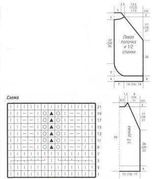 jaket-serij-shema (309x365, 42Kb)