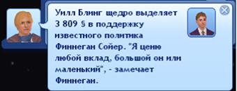 Screenshot 0_11_1_020 (340x131, 54Kb)