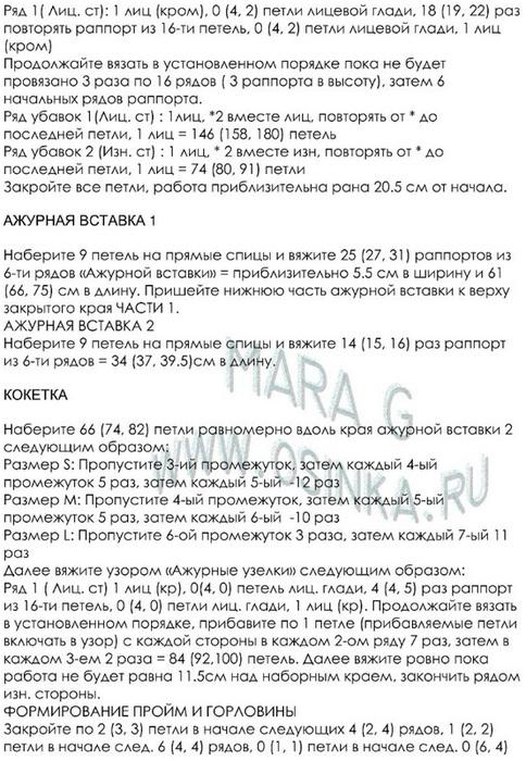 plat-spici3 (484x700, 155Kb)
