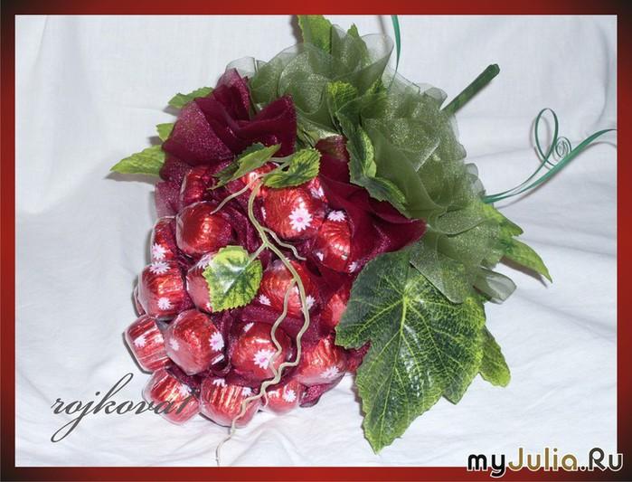 виноград из конфет мастер-класс (17) (700x533, 107Kb)
