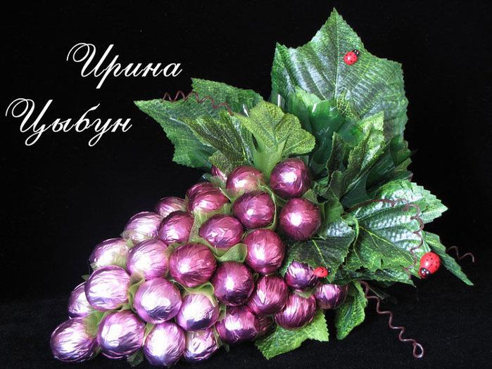 виноград из конфет (10) (700x525, 159Kb)