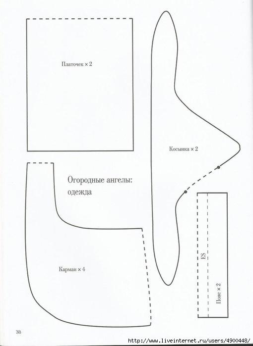 Scan38 (510x700, 61Kb)