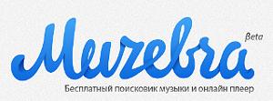 3667889_muzebra (300x111, 47Kb)