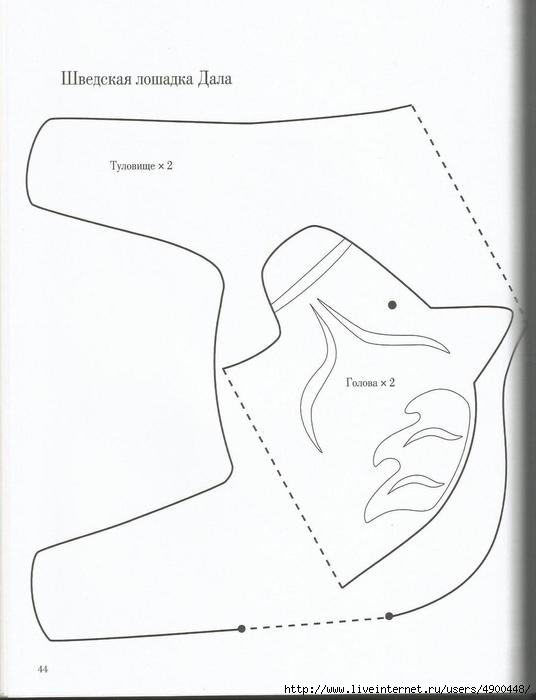 Scan44 (536x700, 75Kb)