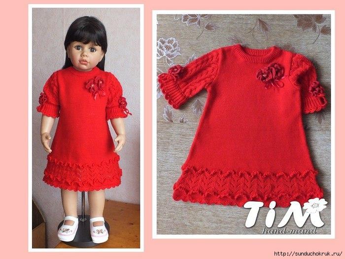 Чем украсить детское вязаное платье своими руками