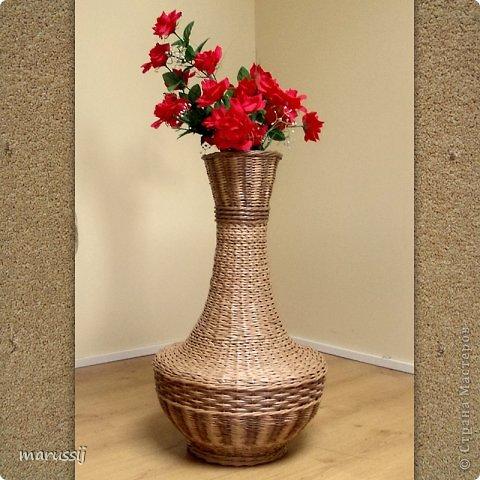 Плетем вазу из газетных