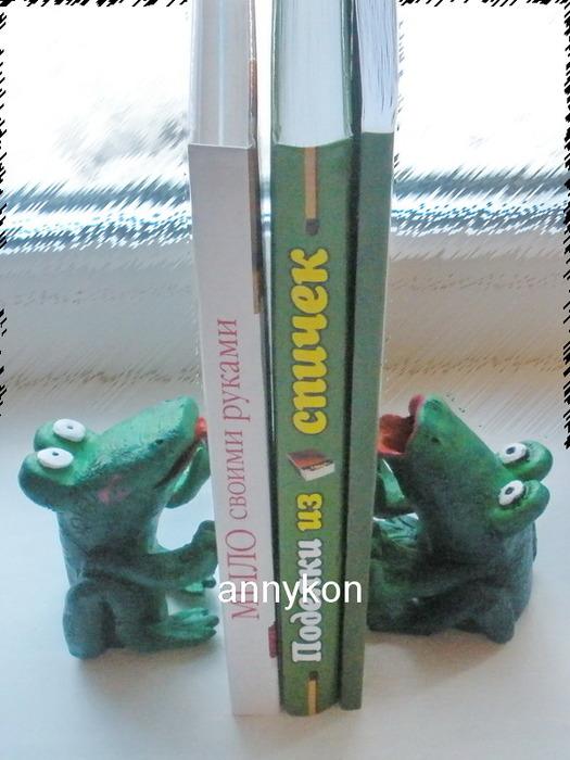 подпорки для книг лягушки/4668337_lyagyshki_4 (525x700, 99Kb)