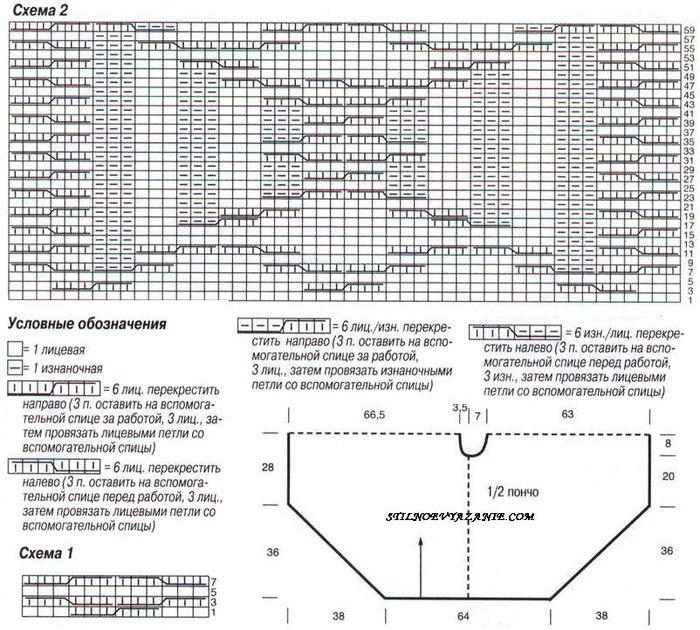 E4m7XpnG-c0 (700x630, 144Kb)