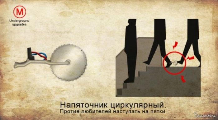 poleznye_devajjsy_v_metro_6_foto_2 (700x386, 46Kb)