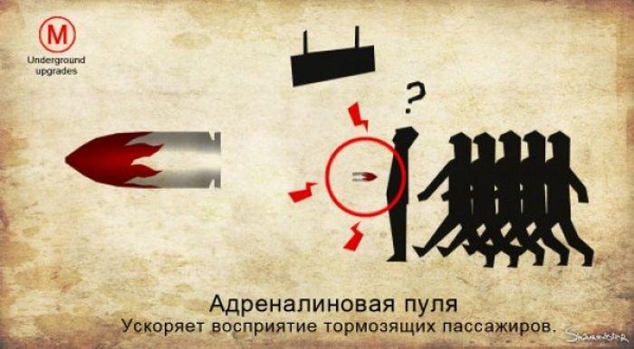 poleznye_devajjsy_v_metro_6_foto_4 (700x386, 50Kb)
