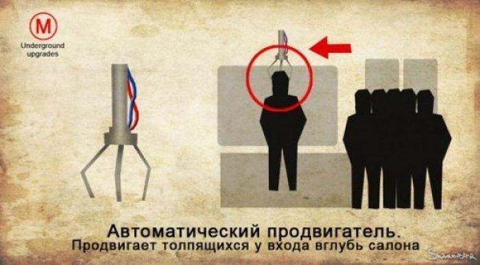 poleznye_devajjsy_v_metro_6_foto_6 (700x386, 45Kb)