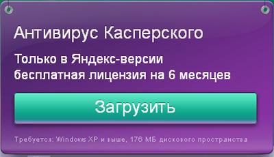 3925073_kasperotyandexa (400x230, 81Kb)