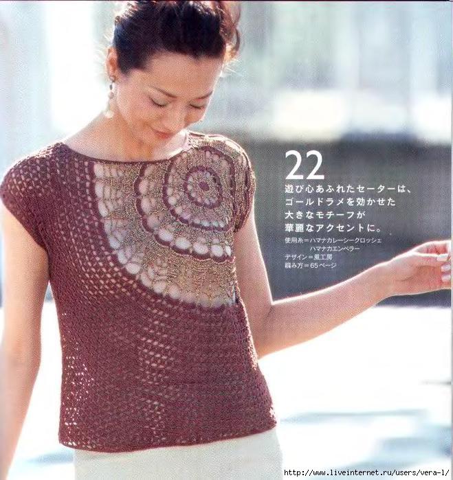 5038720_Lets_knit_series_Vol_7_kr_17 (659x700, 233Kb)