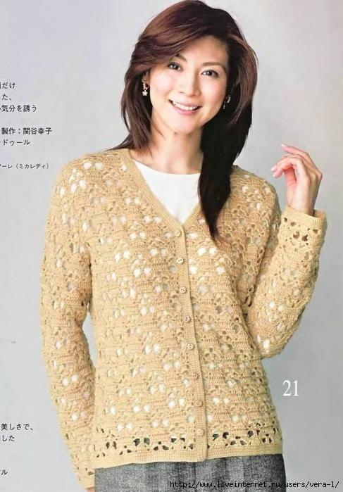 5038720_Lets_knit_series_NV4237_2006_AutumnWinter_spkr_27 (487x700, 246Kb)