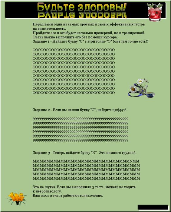 BtVUnYls (565x700, 288Kb)