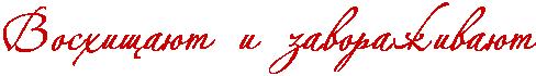 фа 1 (488x70, 8Kb)