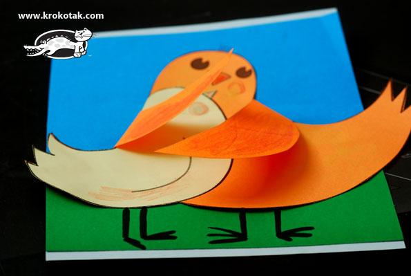 открытка с птичками (2) (595x399, 36Kb)