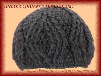 http://vagasa.ru/ шапка крючком/5156954_licevaya2 (340x255, 46Kb)