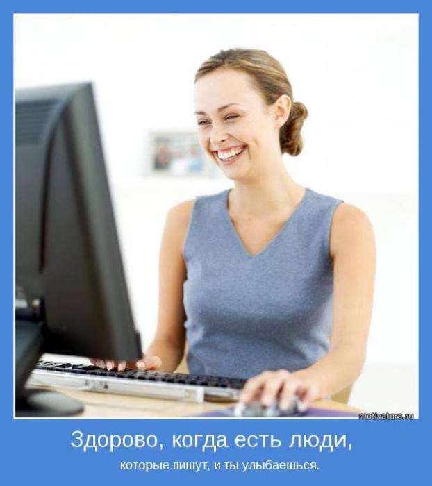 3416556_positive_motivators_03 (622x700, 35Kb)