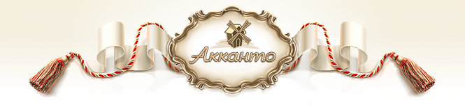 1207817_torti_ot_akkanto (665x161, 25Kb)