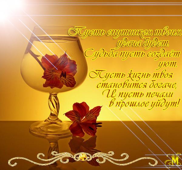 http://img0.liveinternet.ru/images/attach/c/7/98/157/98157082___224.jpg