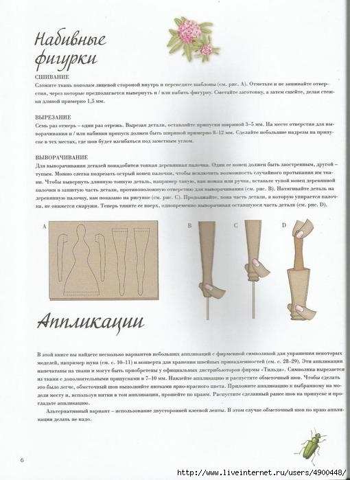 Scan7 (510x700, 144Kb)
