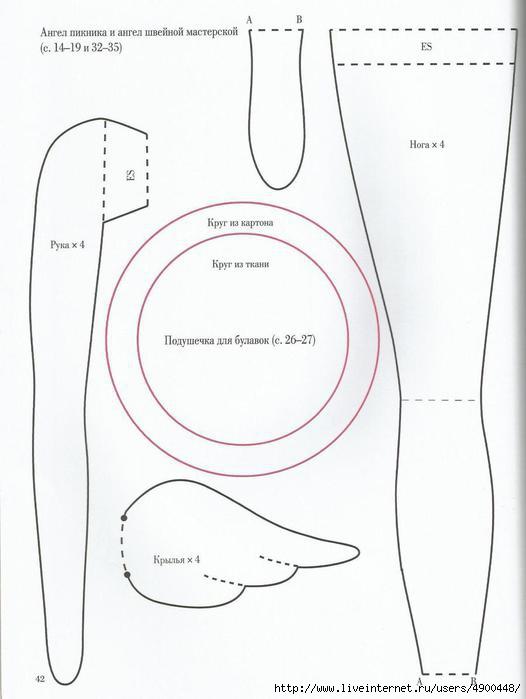 Scan43 (526x700, 90Kb)
