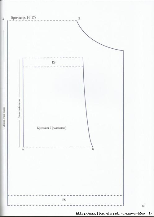 Scan44 (497x700, 52Kb)