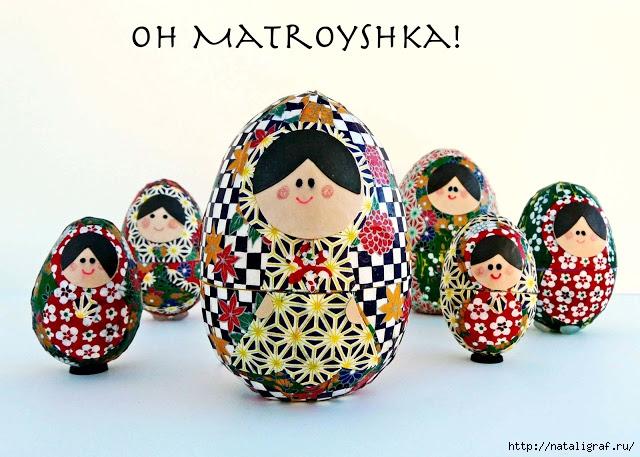 4045361_oh_matroyshka (640x457, 221Kb)