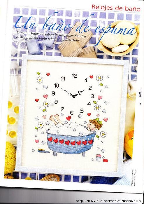 Часы ванные схемы вышивки