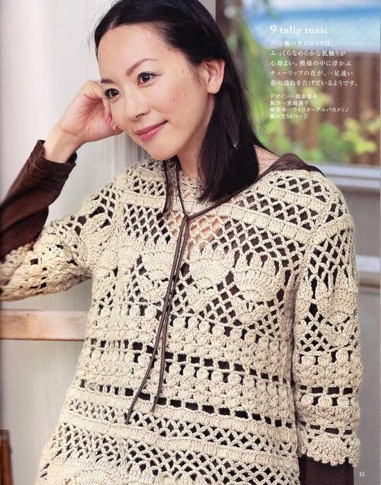 5038720_Lets_knit_series_NV80079_2009_kr_14 (549x700, 337Kb)
