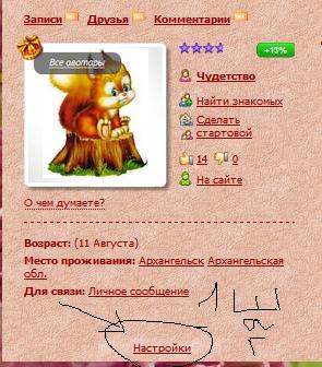 пост1 (295x336, 147Kb)