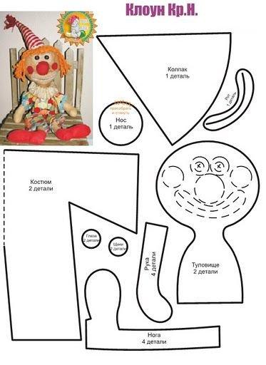 Выкройки игрушек для кукол фото 588