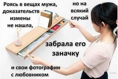 1362609497_1361910494_1361521805_post_21910_1359274946_t (500x338, 34Kb)
