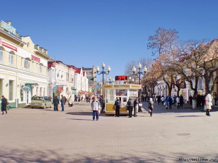 Ул. Ленина Ейск (700x524, 293Kb)