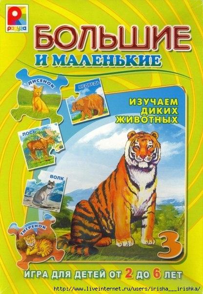 онлайн игра для детей 6 лет: