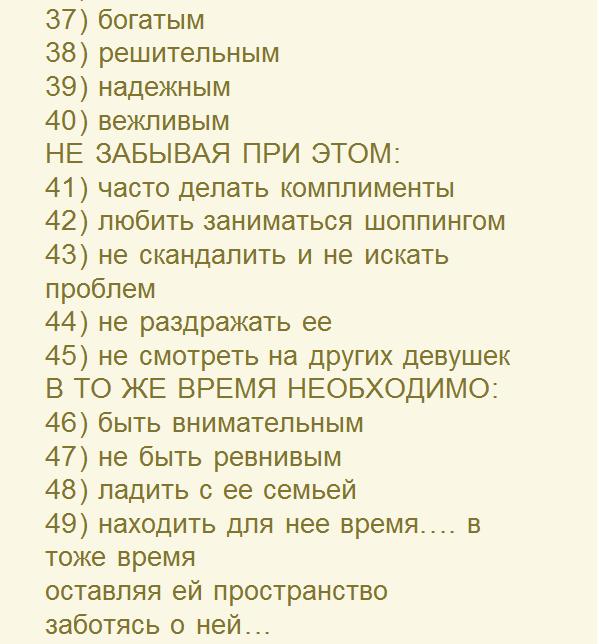 3 (599x644, 34Kb)
