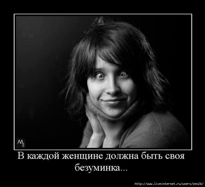 http://img0.liveinternet.ru/images/attach/c/7/98/202/98202048_92793509_large_1274274P.jpg