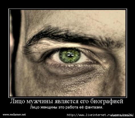 http://img0.liveinternet.ru/images/attach/c/7/98/202/98202064_92793526_large_dem12.jpg