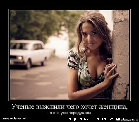 http://img0.liveinternet.ru/images/attach/c/7/98/202/98202070_92793533_large_dem26.jpg